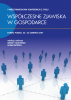 Cover for Contemporary Issues in Economy. Proceedings of the International Conference on Applied Economics: Proceedings in Polish
